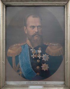 Keisari Aleksanteri kolmas